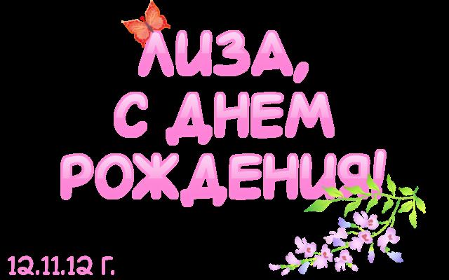 Новости тв белгородской области